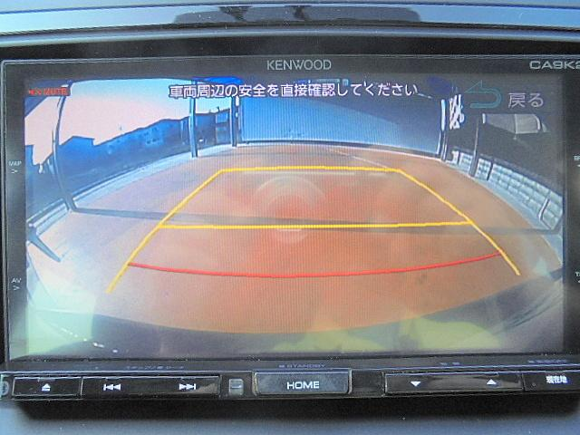 20S-スカイアクティブ Lpkg 純メモリナビ 両自動ドア(18枚目)