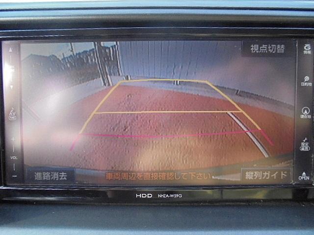 2.4アエラス Gエディション 1オーナー 両側自動ドア(18枚目)