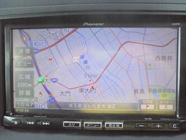 20C-スカイアクティブ 純SDナビ 両側自動ドア 後カメラ(15枚目)