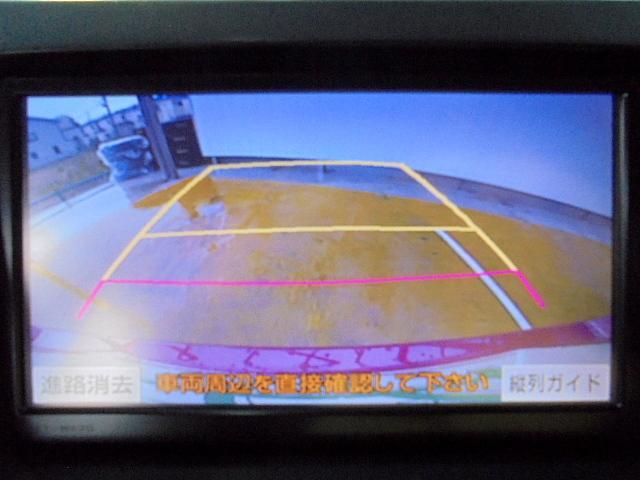 S 純正SDナビ LEDヘッドライト バックカメラ(16枚目)