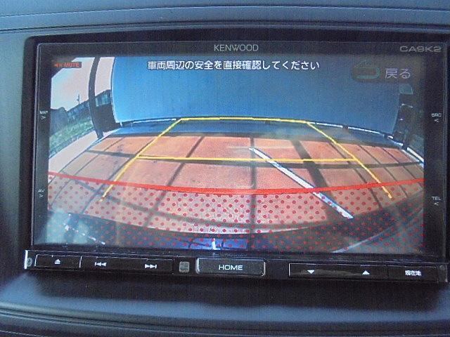 20C-スカイアクティブ 純正メモリナビ フルセグ 後カメラ(15枚目)