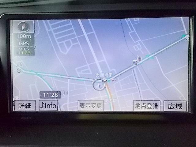 プラタナ Vセレクションホワイトインテリアpkg 両自動ドア(17枚目)
