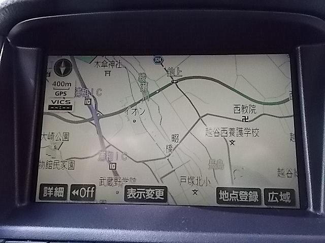 240G Lパッケージ 純HDDナビ 後カメラ 社外20AW(16枚目)