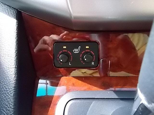 240G Lパッケージ 純HDDナビ 後カメラ 社外20AW(18枚目)