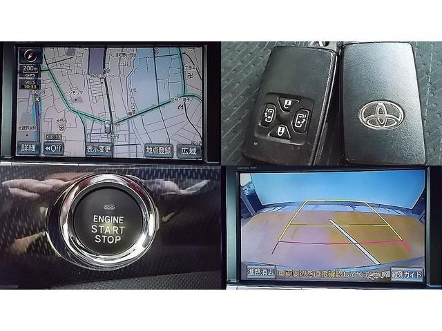アエラス 純正HDDナビ 両側自動ドア バックカメラ(4枚目)