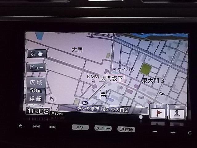 15C 純正メモリナビ Bluetooth ETC(15枚目)