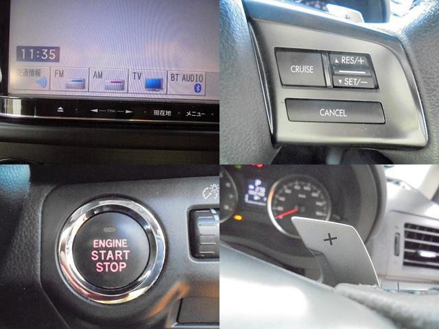 2.0i-S 1オーナー 4WD フルセグTV(4枚目)