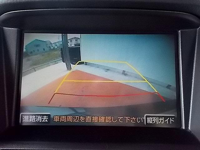 240G Lパッケージ 純正HDDナビ バックカメラ HID(15枚目)