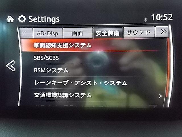 15XD Lpkg マツダコネクSDナビ SCBS 黒本革(15枚目)