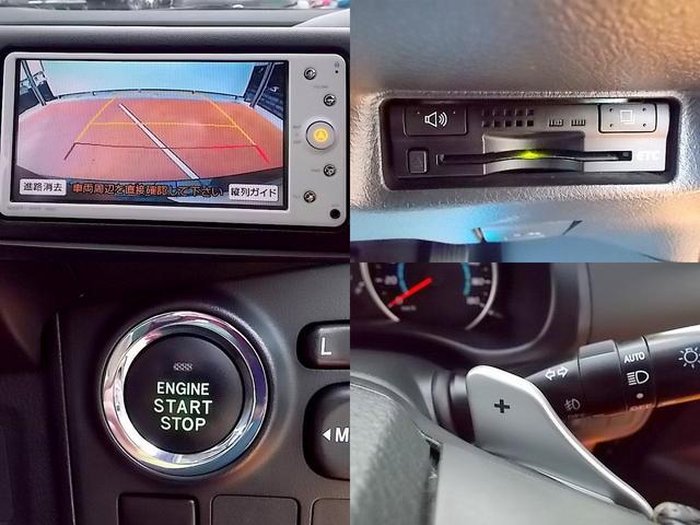1.8S 純正SDナビ 後カメラ Bluetooth 地デジ(4枚目)