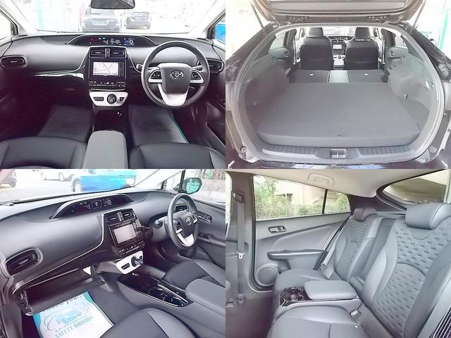 S トヨタセーフティセンス シートヒーター レーダークルーズ(3枚目)