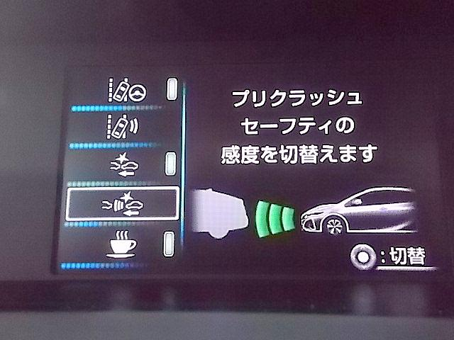 S トヨタセーフティセンス シートヒーター レーダークルーズ(15枚目)