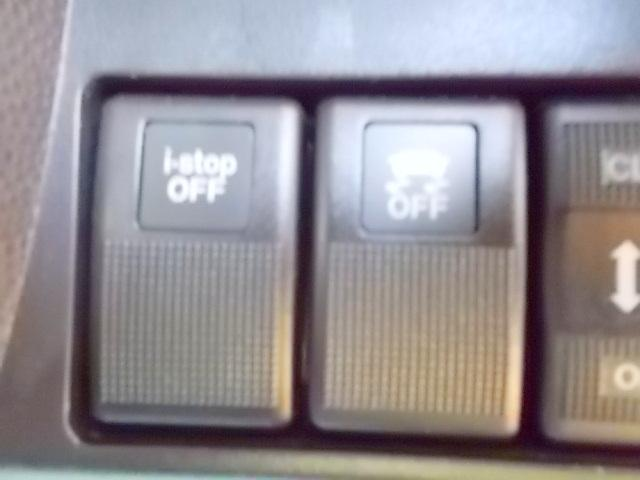 グランツ-スカイアクティブ 純正SDナビ 両側自動ドア(20枚目)