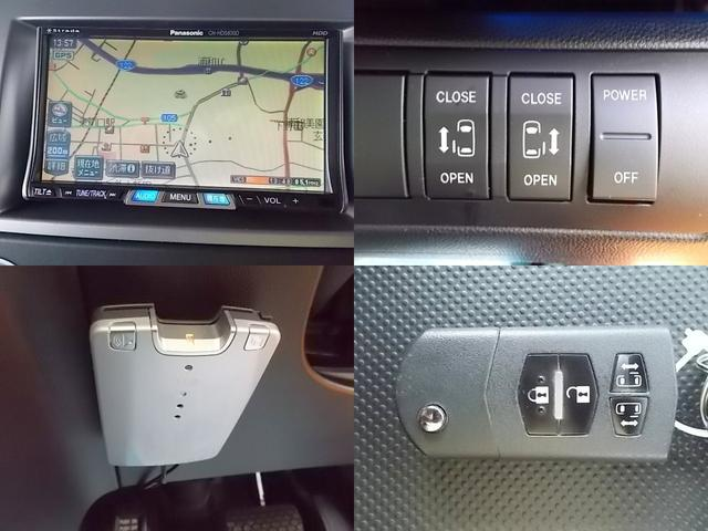 23C スポーティPkg 両自動ドア HDDナビ FDモニタ(4枚目)