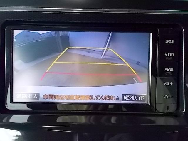 S 後期型 純正SDナビ バックカメラ(15枚目)