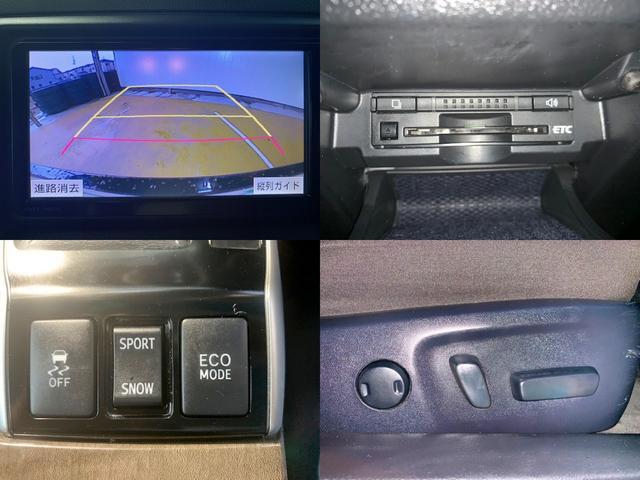 250G 純正メモリナビ バックカメラ Bluetooth(4枚目)
