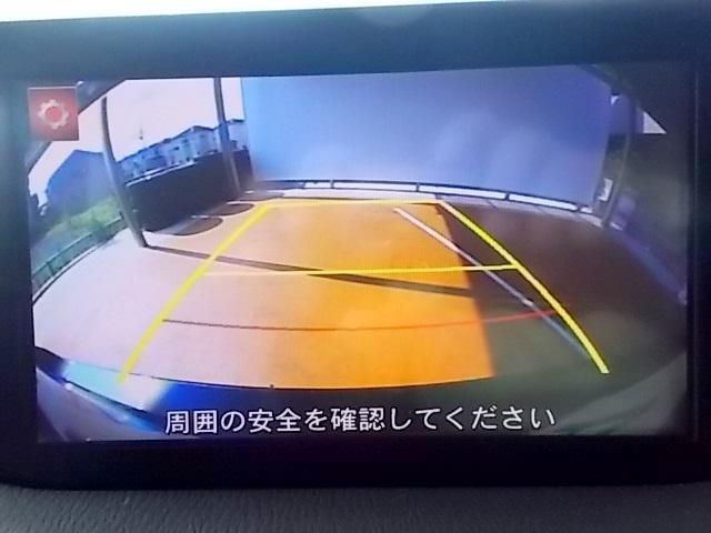 15S プロアクティブ 禁煙 レーダークルーズ 純正SDナビ(15枚目)