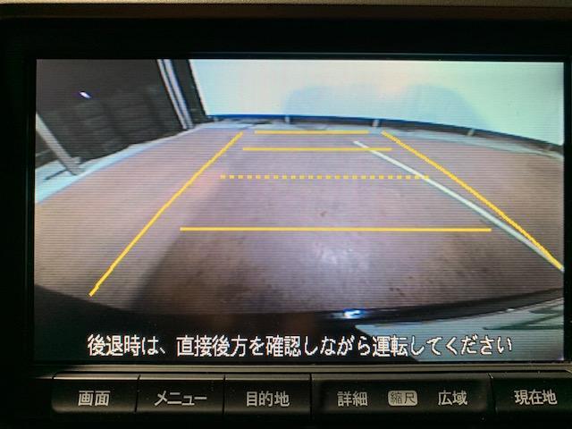 G コンフォートセレ HDDナビ 禁煙 フリップダウンモニタ(17枚目)