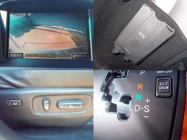 240G LpkgLTD HDDナビ 電動トランク 後カメラ(4枚目)
