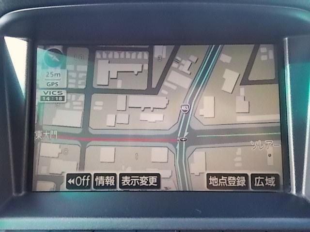 240G LpkgLTD HDDナビ 電動トランク 後カメラ(15枚目)