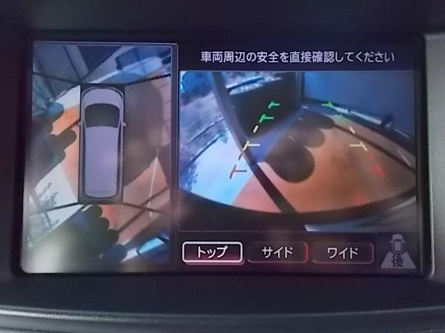 250ハイウェイスター 禁煙 純正メーカーナビ 両側自動ドア(17枚目)