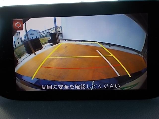 15S 禁煙車 マツダコネクトナビ スマートシティブレーキS(15枚目)