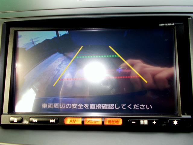 ハイウェイスター 純メモリナビ 自動ドア 後カメラ フルセグ(16枚目)