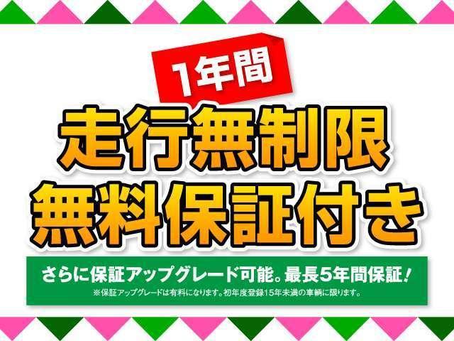 15S LEDpkg 禁煙 衝突軽減ブレーキ マツコネナビ(31枚目)