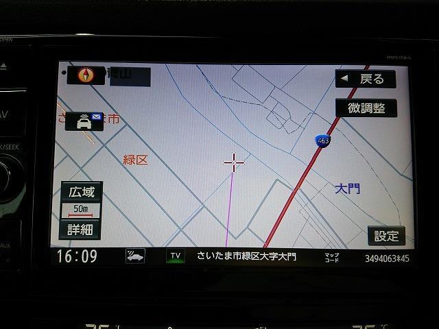 「日産」「エクストレイル」「SUV・クロカン」「埼玉県」の中古車15