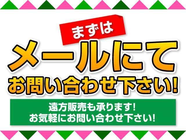 「日産」「エクストレイル」「SUV・クロカン」「埼玉県」の中古車36