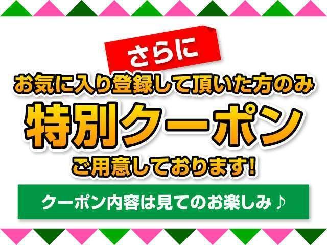 「日産」「エクストレイル」「SUV・クロカン」「埼玉県」の中古車37