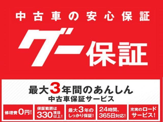 「日産」「エクストレイル」「SUV・クロカン」「埼玉県」の中古車39