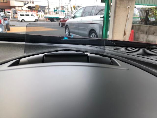 アクティブ・ドライビング・ディスプレイ搭載!エンジンONでメーターフードの前方に立ち上がり「走行情報」を表示。最小限の視線移動でドライビング情報が得られます!