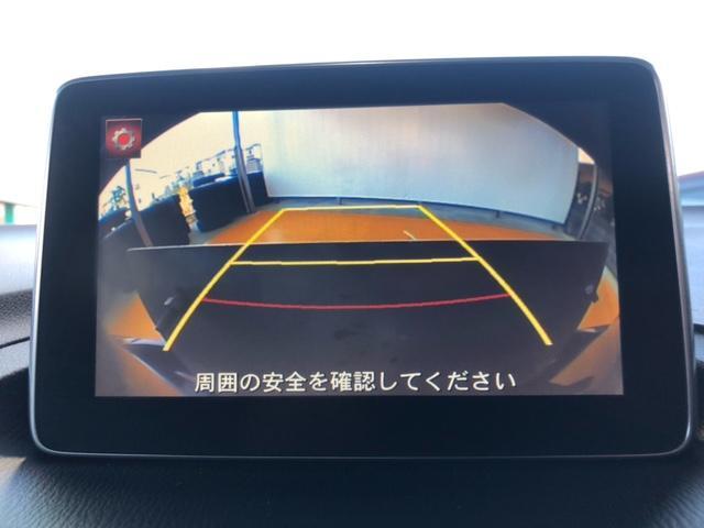 15S 修復歴なし 自動衝突被害軽減ブレーキ 純正SDナビ Bluetooth フルセグTV HID フォグ 後カメラ ビルトインETC アドバンストキー クルコン MTモード RVM 横滑防止 純正16AW(15枚目)
