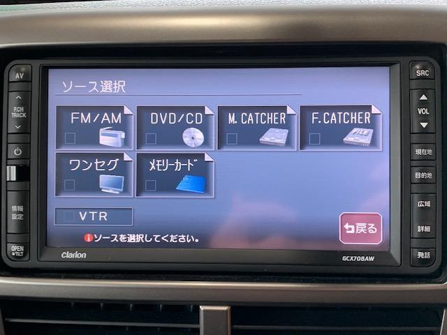 1.5i-L 修復歴なし 禁煙車 純正HDDナビ HID DVD再生 CD 地デジTV ミュージックサーバー MTモード付AT フォグ 純正15インチアルミ(18枚目)