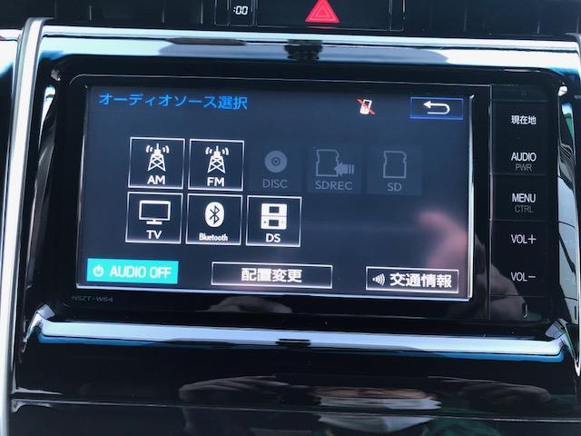 エレガンス 修復歴無し 禁煙車 純正SDナビ Bluetooth バックモニター フルセグ ETC クルーズコントロール サイドカーテンエアバッグ パワーシート MT付AT LED フォグ(18枚目)
