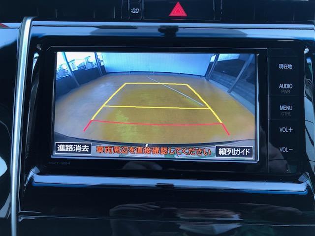 エレガンス 修復歴無し 禁煙車 純正SDナビ Bluetooth バックモニター フルセグ ETC クルーズコントロール サイドカーテンエアバッグ パワーシート MT付AT LED フォグ(19枚目)