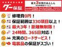 15S LEDpkg 禁煙 衝突軽減ブレーキ マツコネナビ(37枚目)