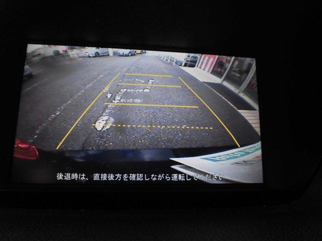 ホンダ アコード 24TL スポーツスタイル Rカメラ付HDDナビ サンルーフ