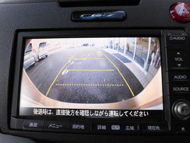 ホンダ CR-Z αマスターレーベル