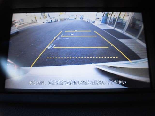 ホンダ アコードツアラー タイプS 禁煙車 HDDナビ Rカメラ HID クルコン