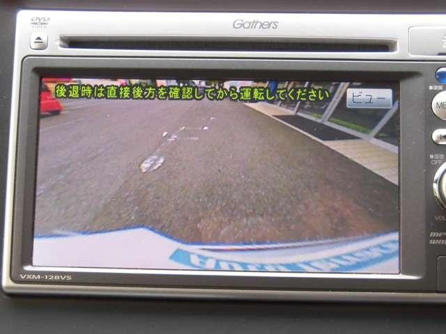 ホンダ N-WGN G SSコンフォートLパッケージ リアカメラ Mナビ ETC