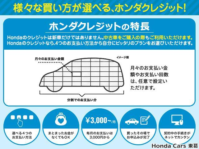 G Lパッケージ 両側電動スライドドア ナビ フルセグ ETC 禁煙 キーリモコン付 前&2列目シートカバー(26枚目)