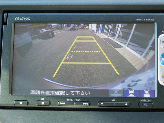 G・Aパケ 軽減 誤発進 Bカメラ付Mナビ 禁煙 1オーナー(4枚目)
