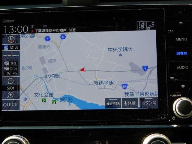 「ホンダ」「インサイト」「セダン」「千葉県」の中古車10