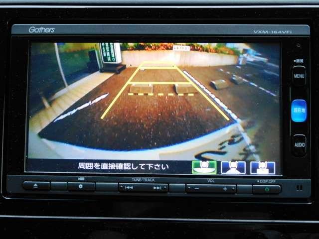 「ホンダ」「シャトル」「ステーションワゴン」「千葉県」の中古車20