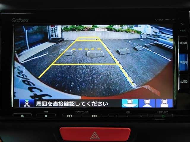「ホンダ」「N-BOX」「コンパクトカー」「千葉県」の中古車20