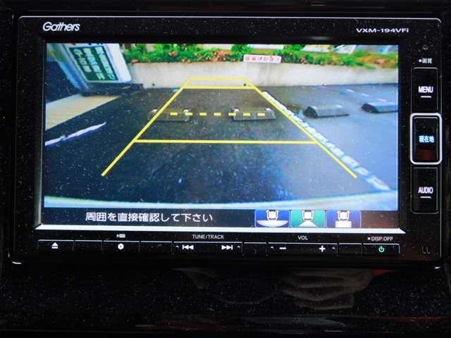 「ホンダ」「N-WGNカスタム」「コンパクトカー」「千葉県」の中古車20