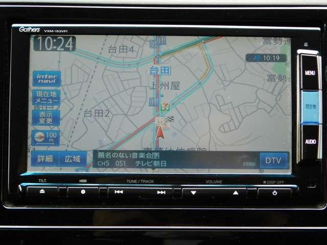 「ホンダ」「シャトル」「ステーションワゴン」「千葉県」の中古車10