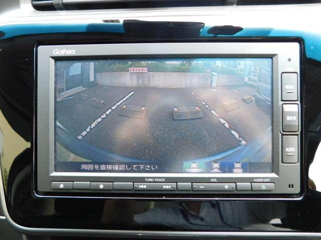 ハイブリッドLX・ホンダセンシング ホンダ認定中古車 2年保証 後期型 トランクスポイラー 純正15インチアルミホイール 純正メモリナビ バックカメラ 純正ドライブレコーダー Bluetooth 禁煙 ワンオーナー(20枚目)
